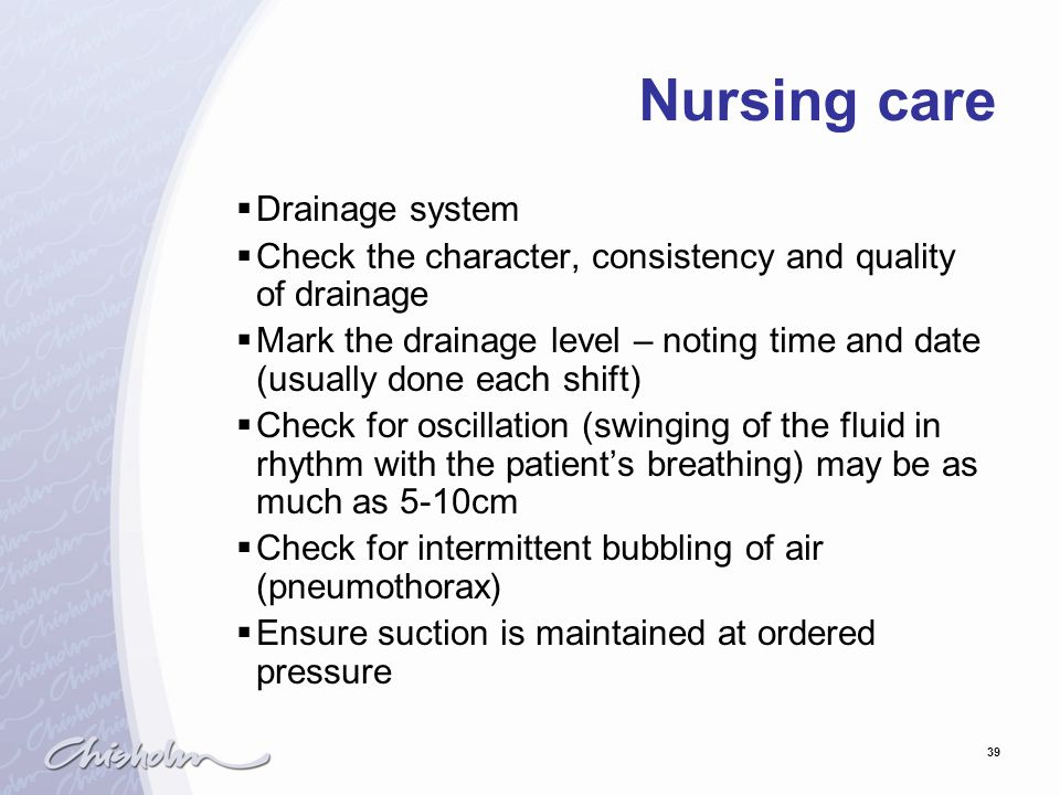 Nursing care Drainage system