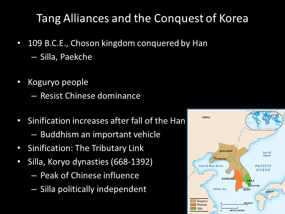 Tang Alliances and the Conquest of Korea