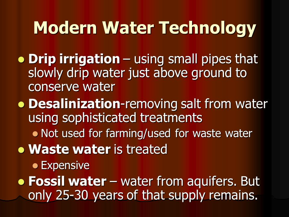 Modern Water Technology