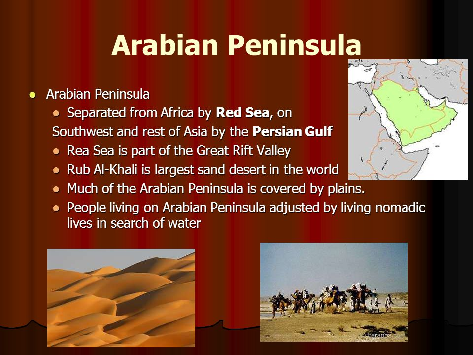 Arabian Peninsula Arabian Peninsula