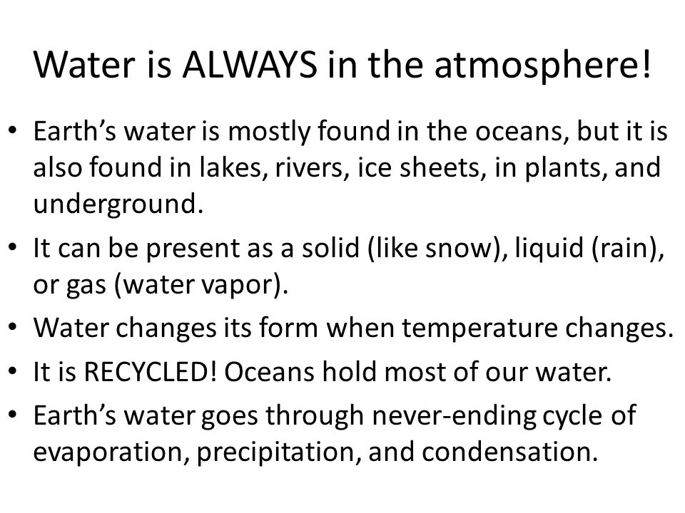 Water is ALWAYS in the atmosphere!
