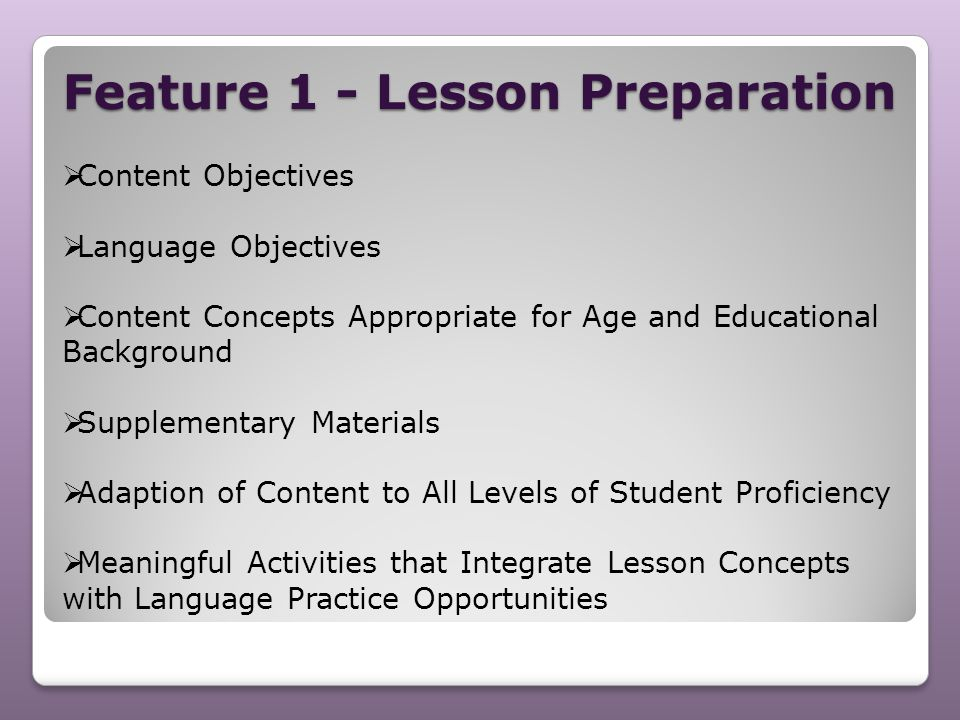 Feature 1 - Lesson Preparation