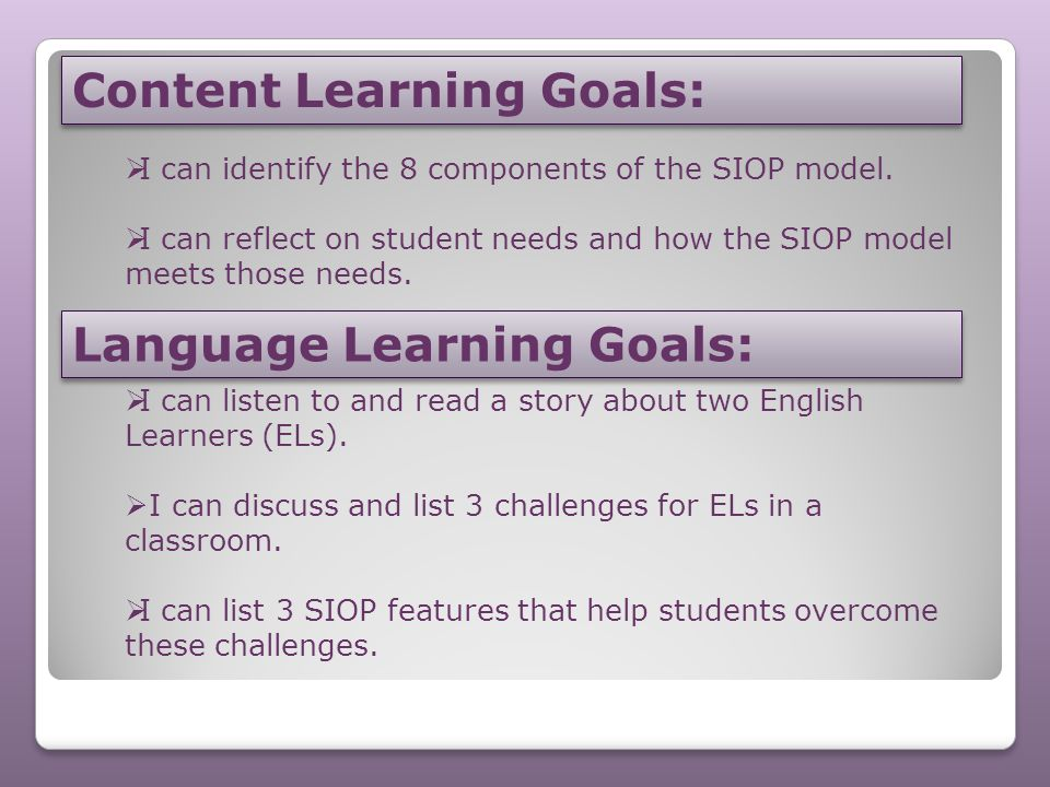 Content Learning Goals: