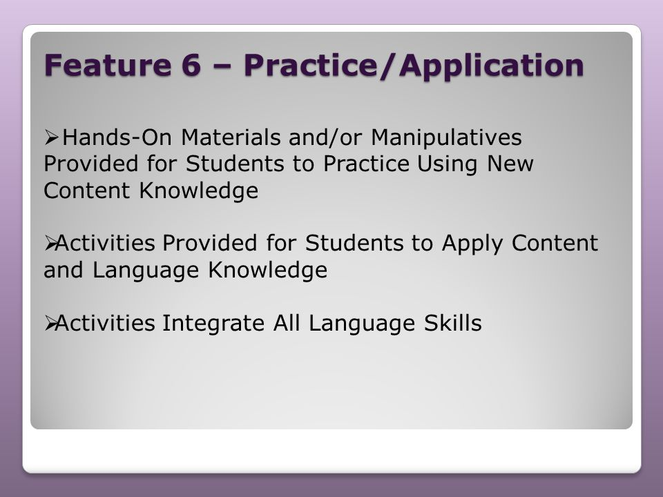 Feature 6 – Practice/Application