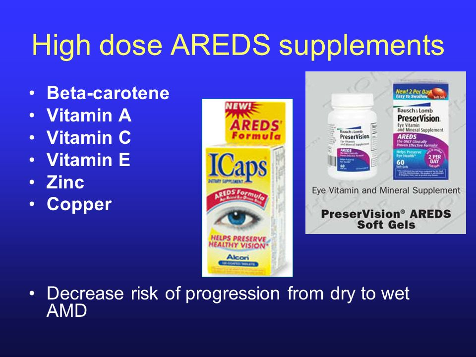 High dose AREDS supplements