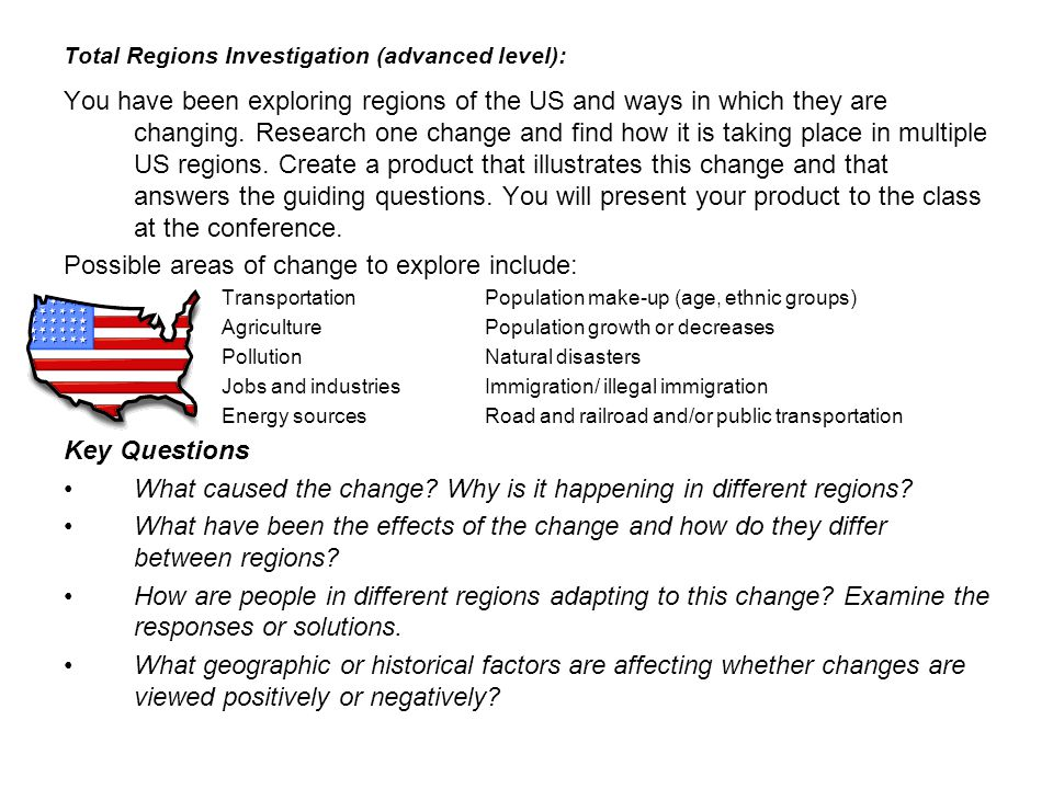 Total Regions Investigation (advanced level):