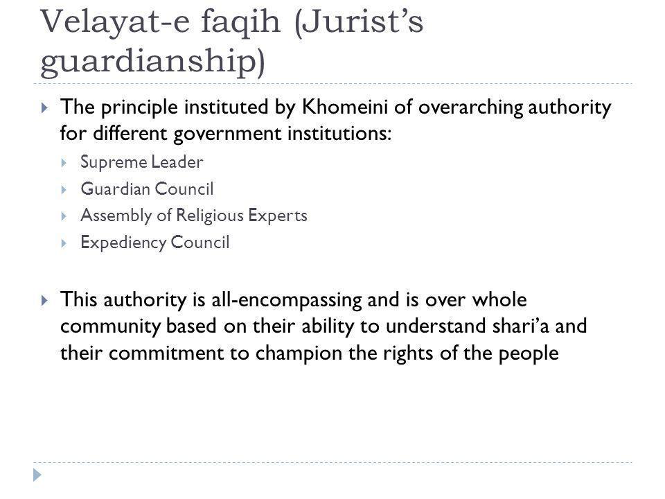 Velayat-e faqih (Jurist's guardianship)
