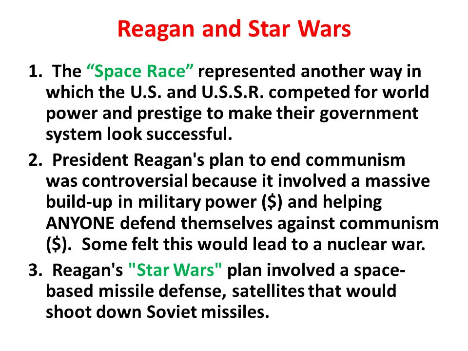 Reagan and Star Wars