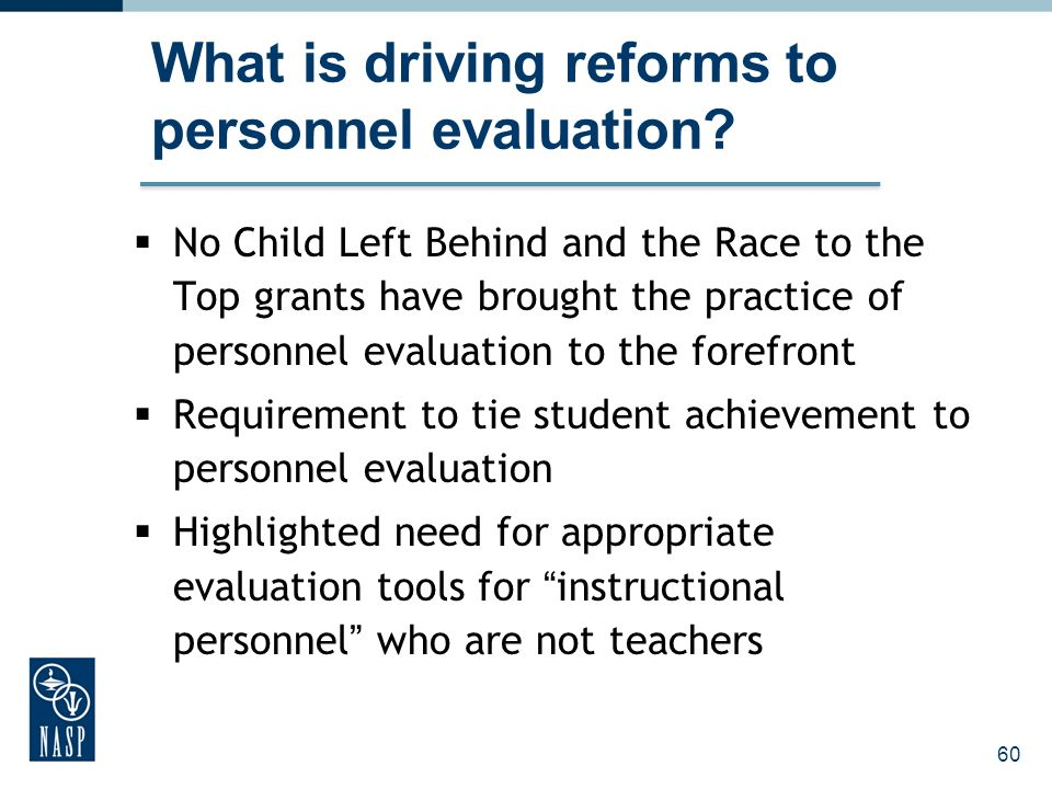 What is driving reforms to personnel evaluation