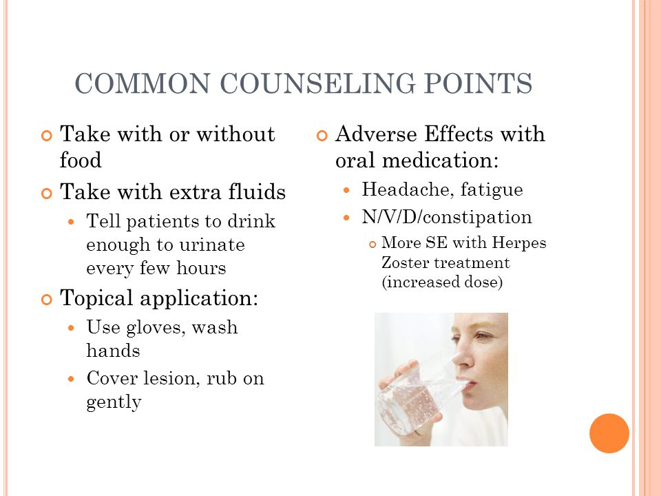 COMMON COUNSELING POINTS