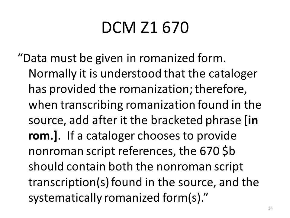 DCM Z1 670