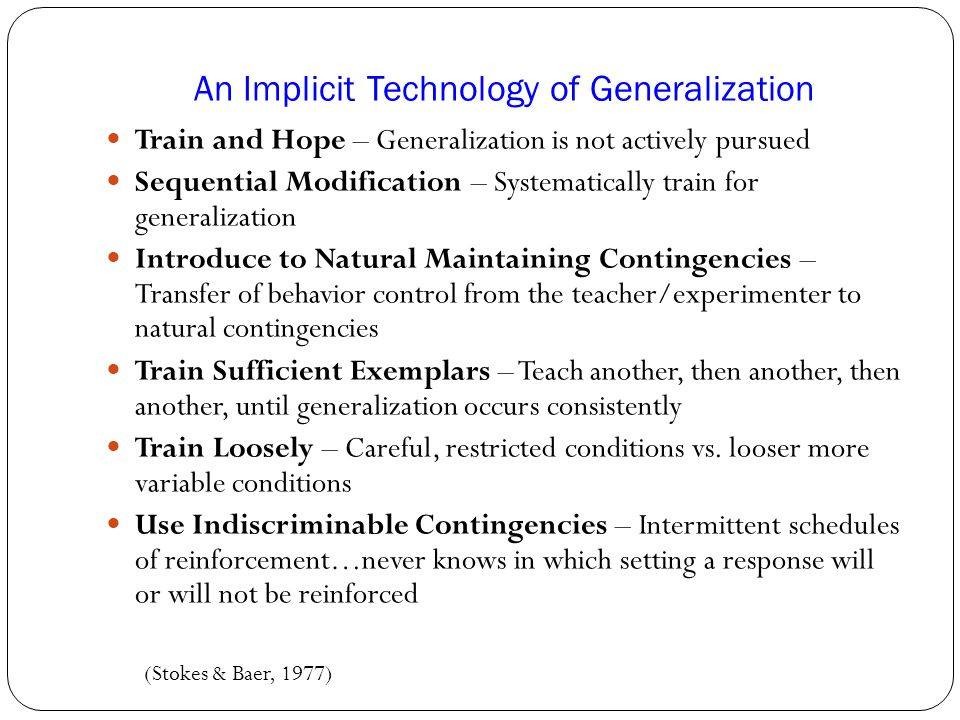 An Implicit Technology of Generalization