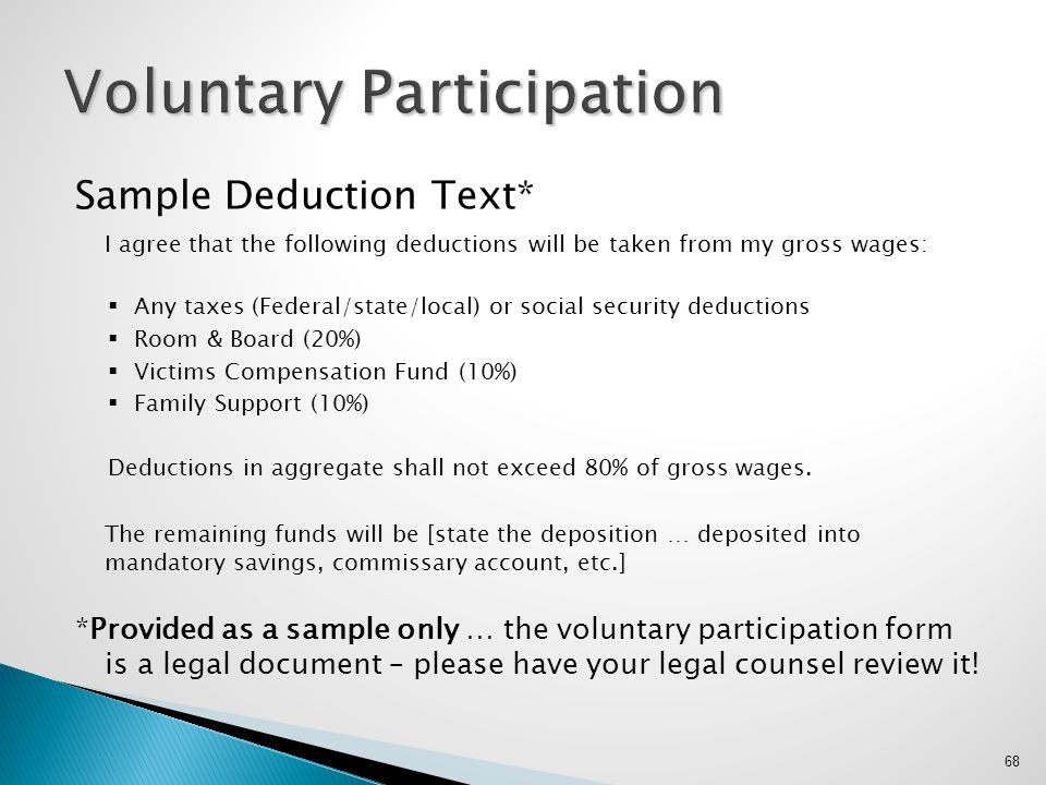 Voluntary Participation