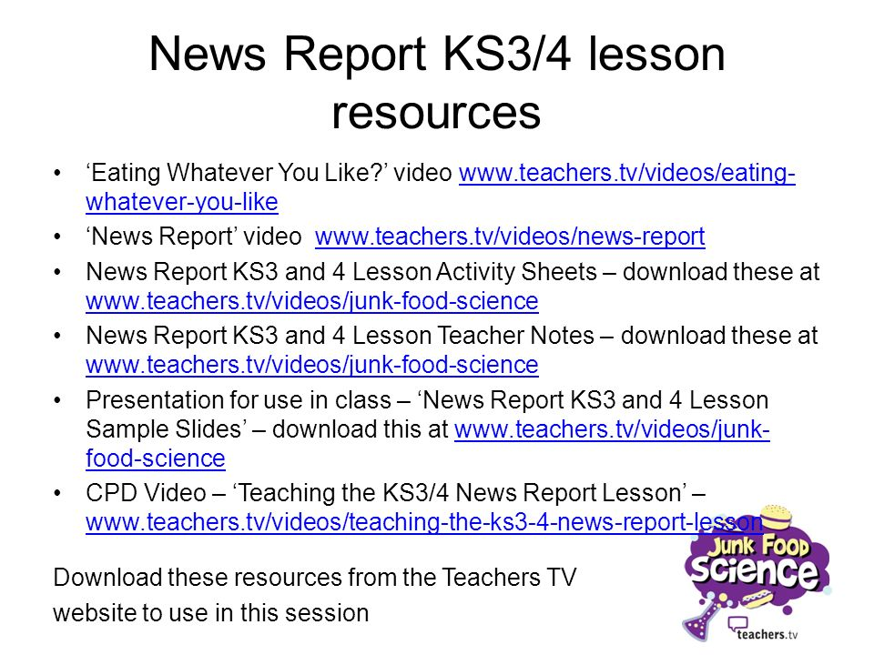News Report KS3/4 lesson resources