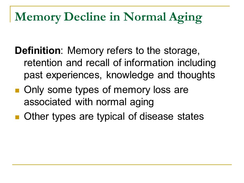 memory loss and aging This site is designed to provide patients with dementia, their carers and family members with helpful resources and information  memory loss with aging:.