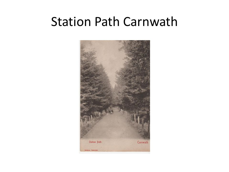Station Path Carnwath