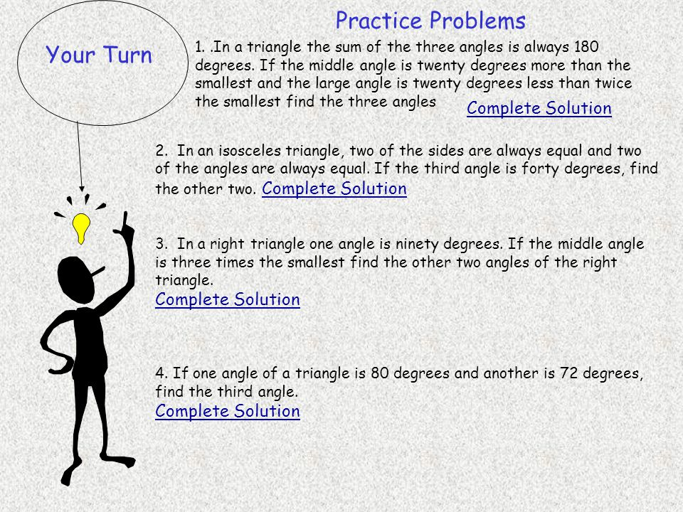 Practice Problems Your Turn Complete Solution Complete Solution