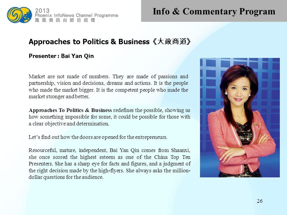 Info & Commentary Program