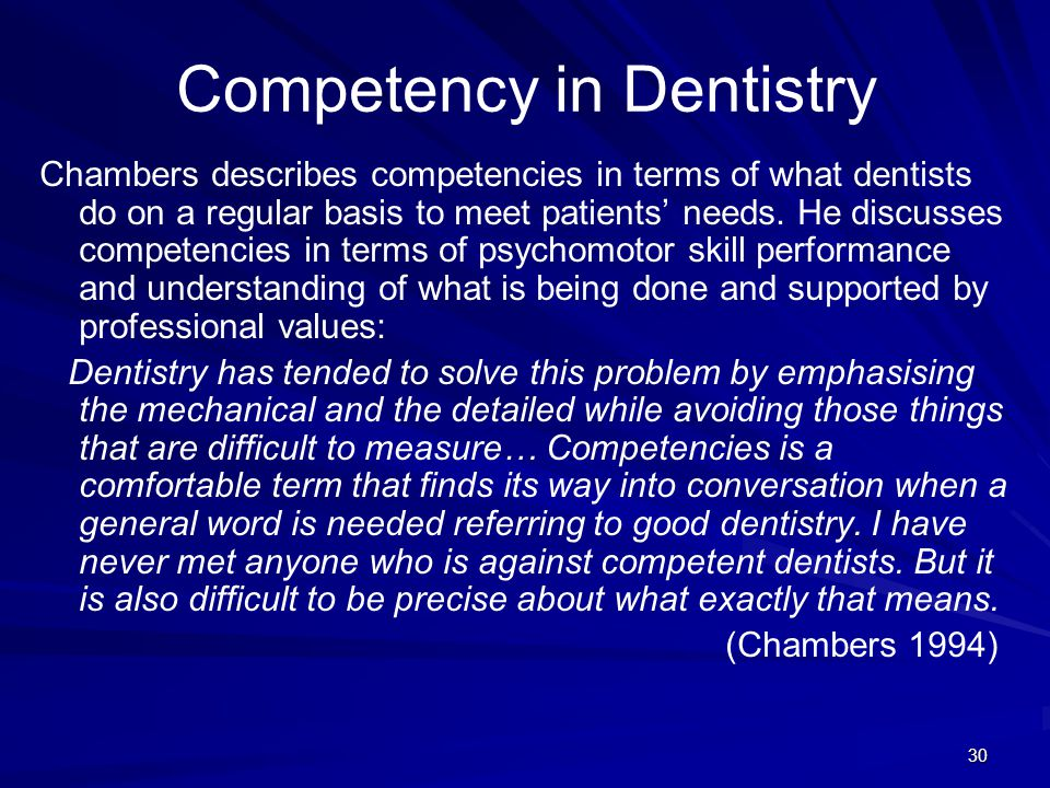 Competency in Dentistry