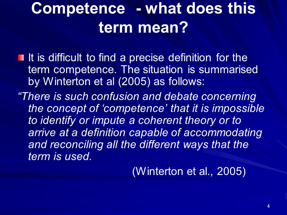 Competence - what does this term mean