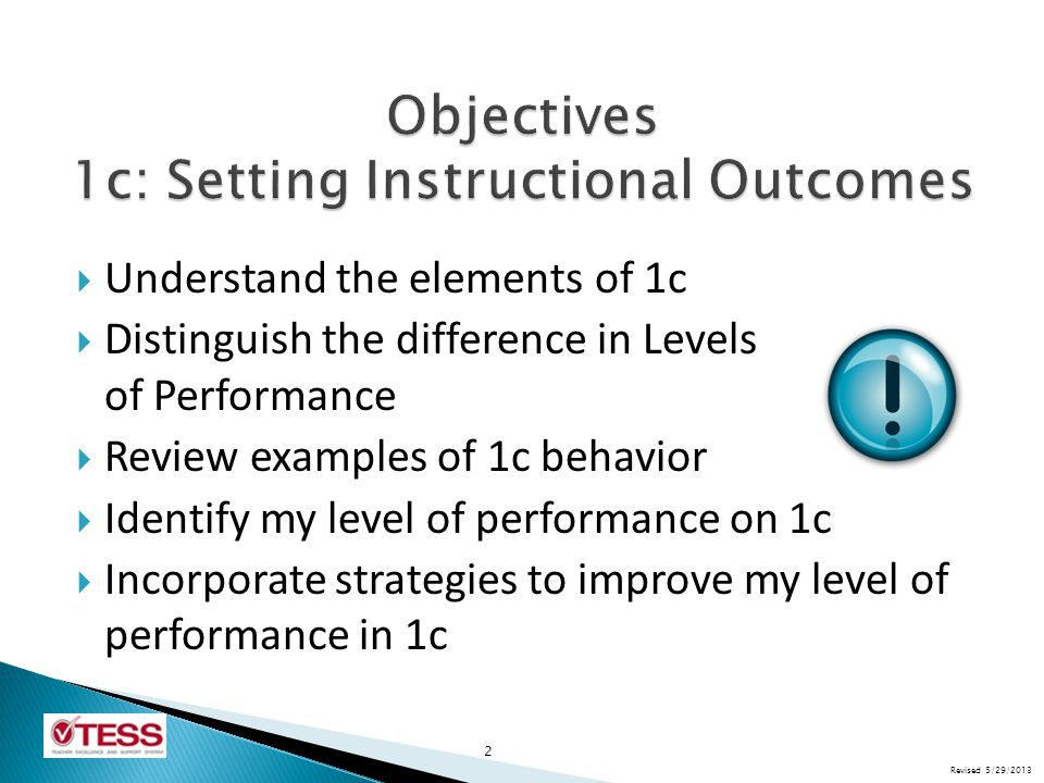 Objectives 1c: Setting Instructional Outcomes
