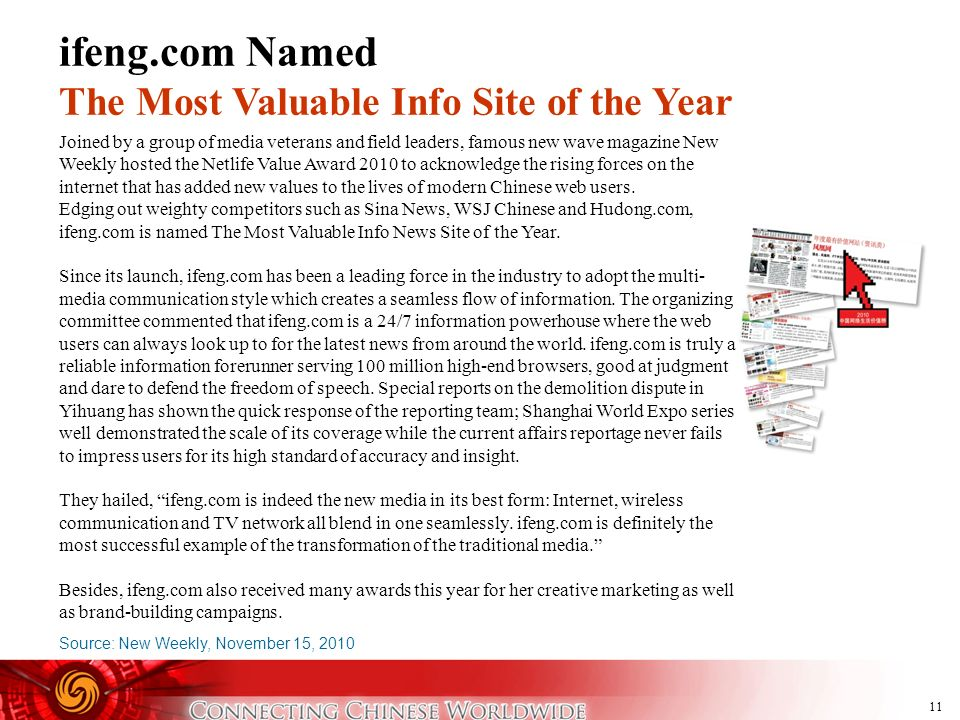 ifeng.com Named The Most Valuable Info Site of the Year