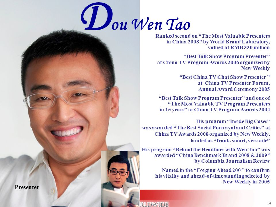 Dou Wen Tao Presenter Presenter