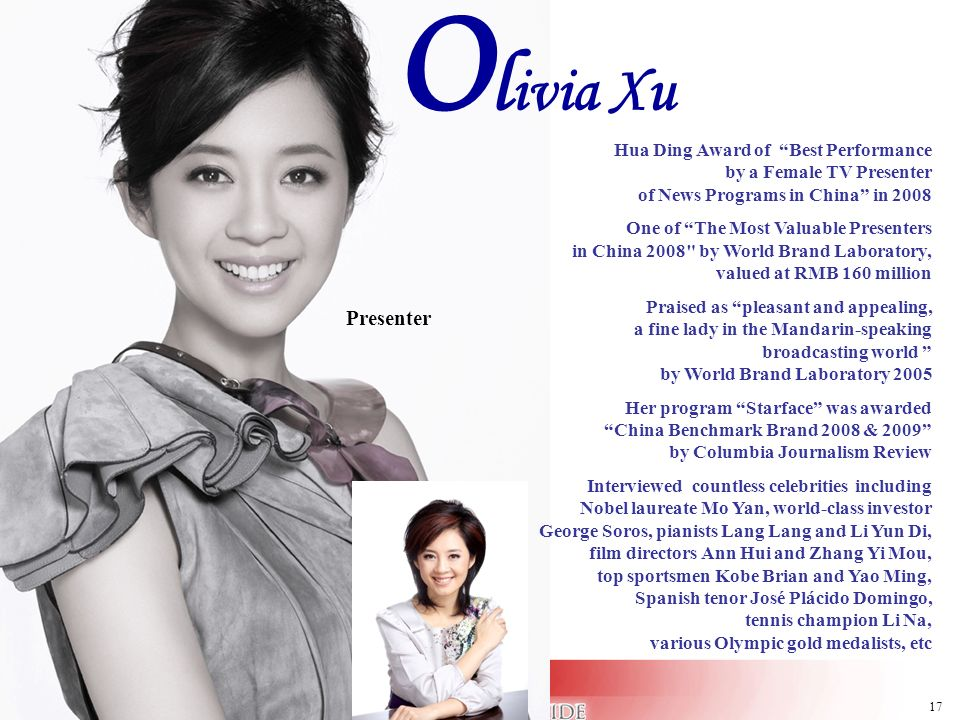 Olivia Xu Presenter Hua Ding Award of Best Performance