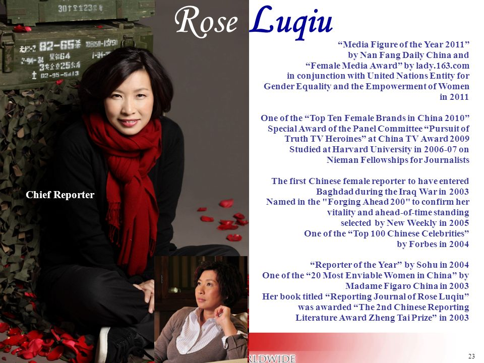 Rose Luqiu Reporter Chief Reporter Media Figure of the Year 2011