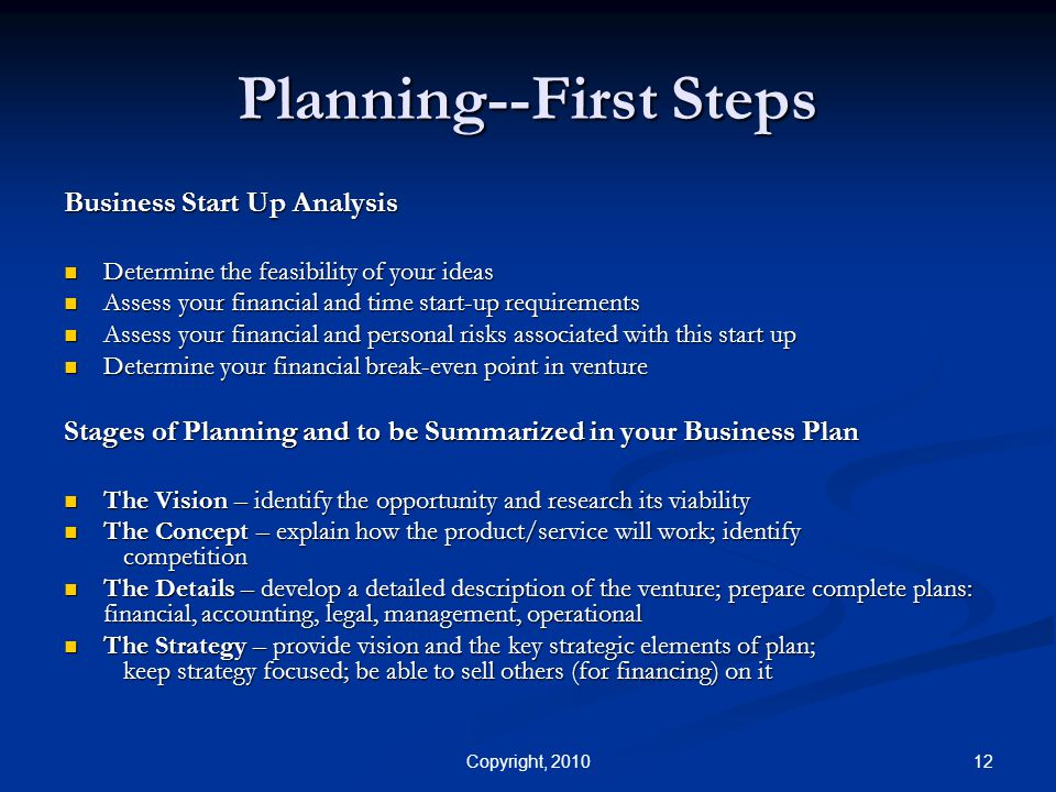 Planning--First Steps