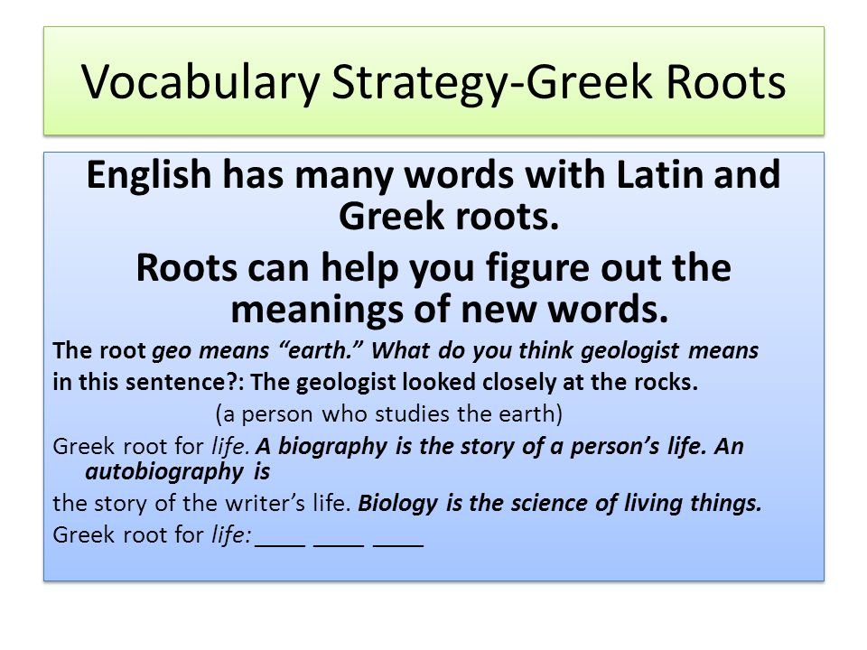 Vocabulary Strategy-Greek Roots