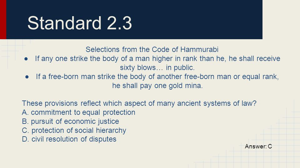 Selections from the Code of Hammurabi