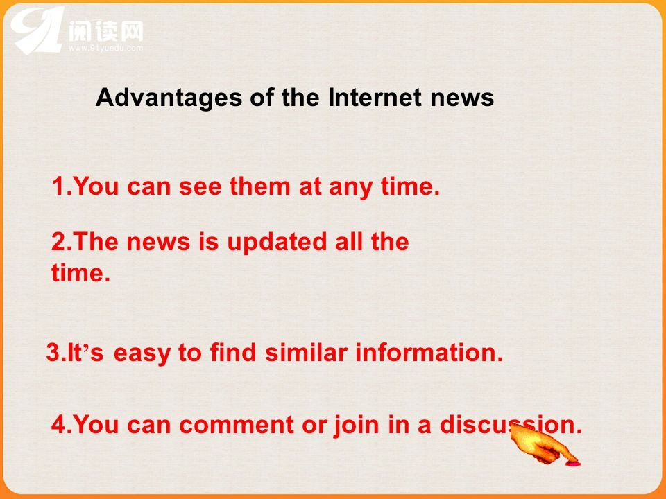Advantages of the Internet news