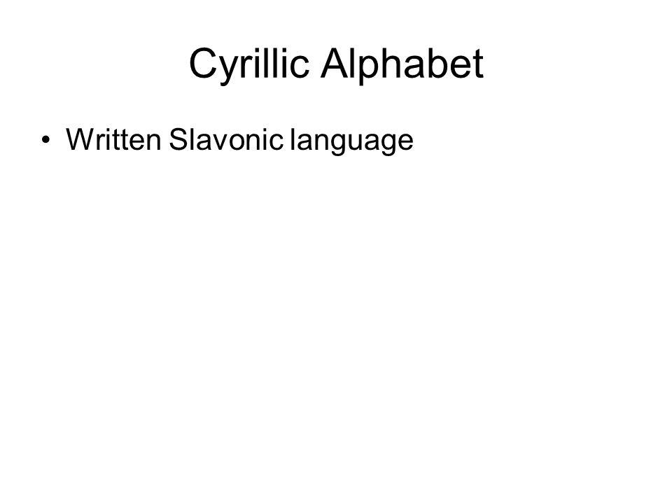 Cyrillic Alphabet Written Slavonic language