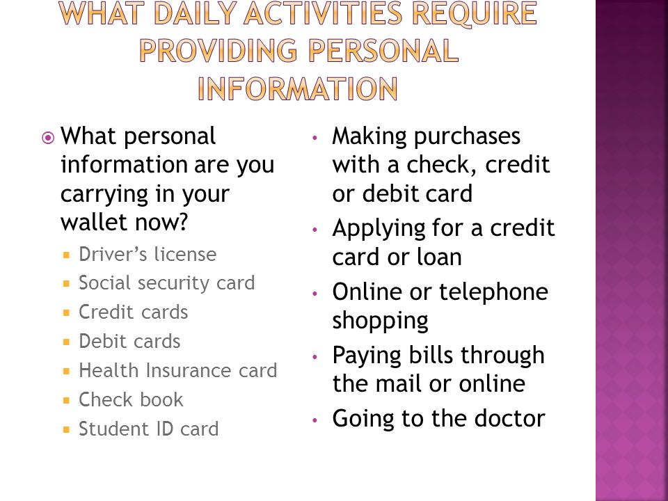 What daily activities require providing personal information