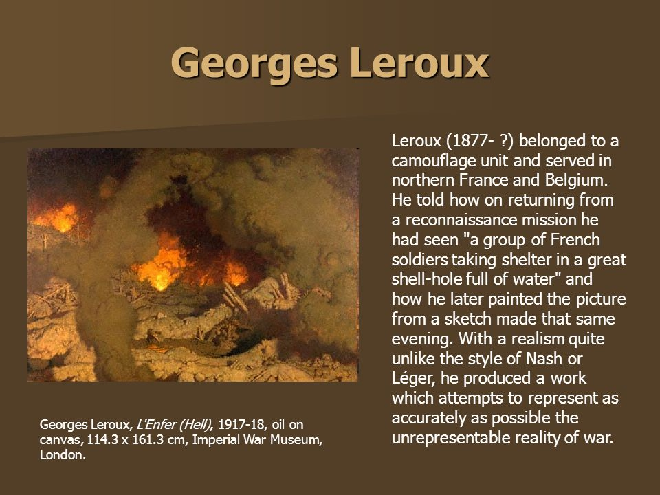 Georges Leroux