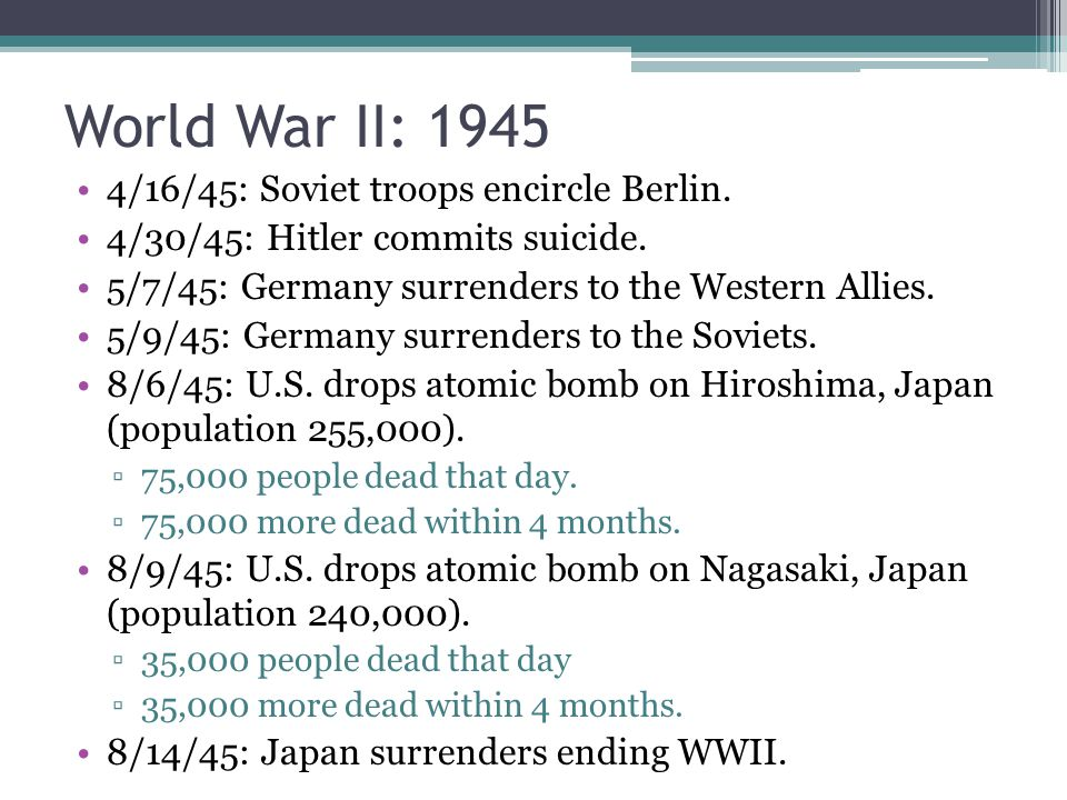 World War II: 1945 4/16/45: Soviet troops encircle Berlin.