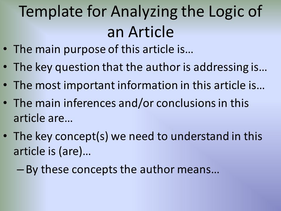 Template for Analyzing the Logic of an Article