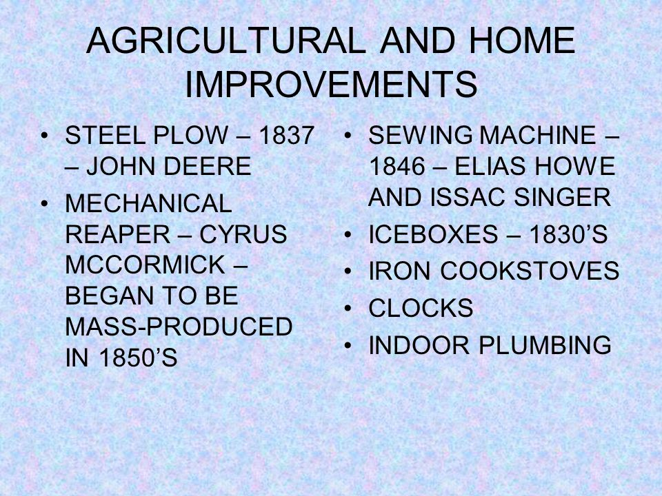 AGRICULTURAL AND HOME IMPROVEMENTS