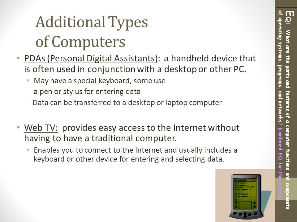 Additional Types of Computers