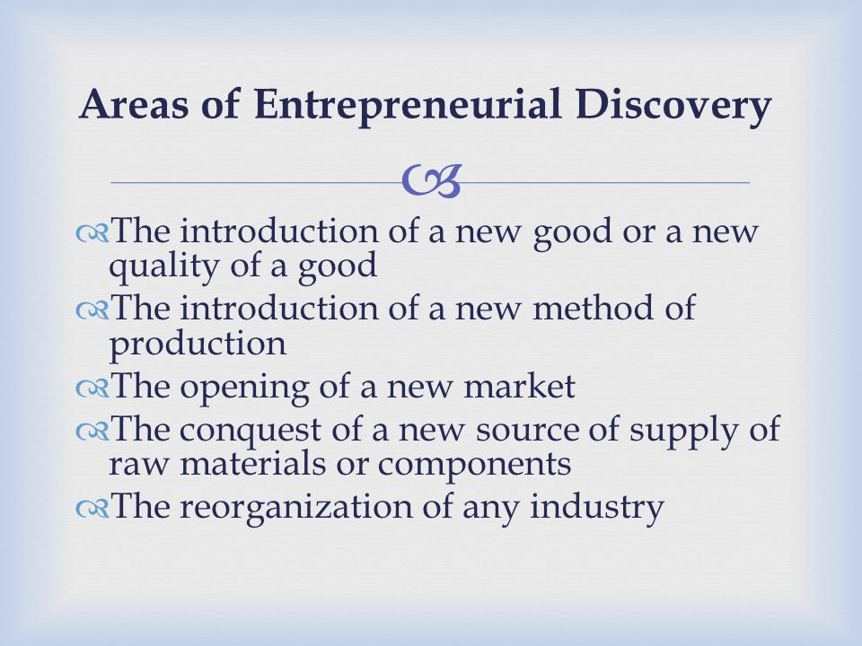 Areas of Entrepreneurial Discovery