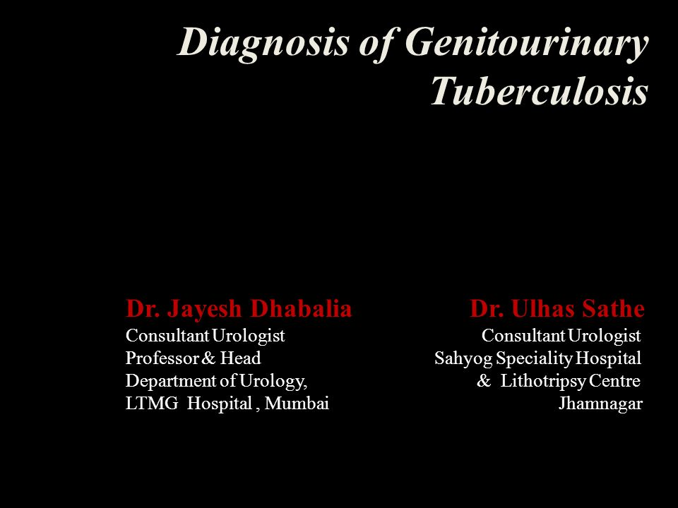 Diagnosis of Genitourinary Tuberculosis