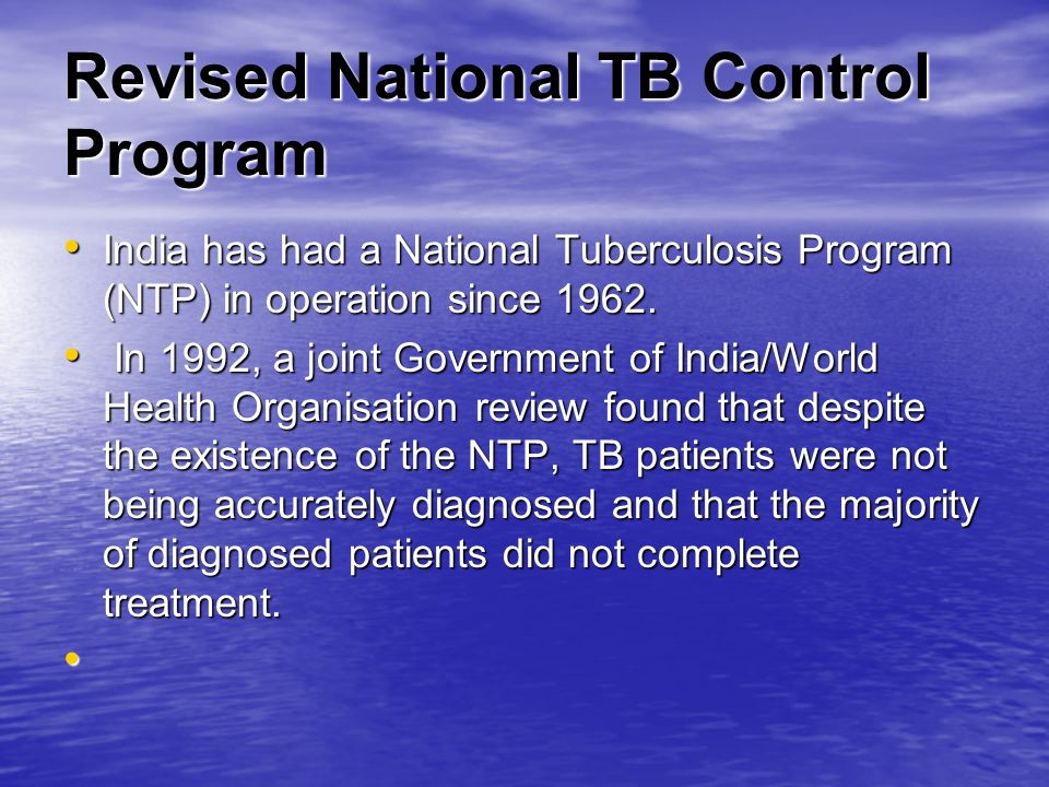 Revised National TB Control Program