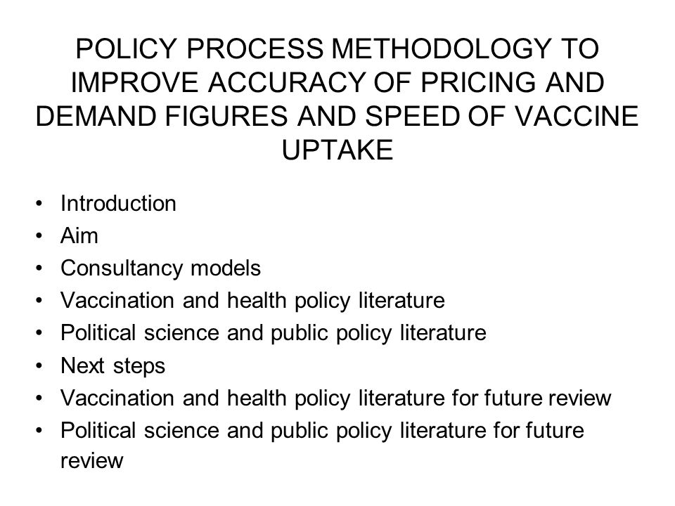 POLICY PROCESS METHODOLOGY TO IMPROVE ACCURACY OF PRICING AND DEMAND FIGURES AND SPEED OF VACCINE UPTAKE