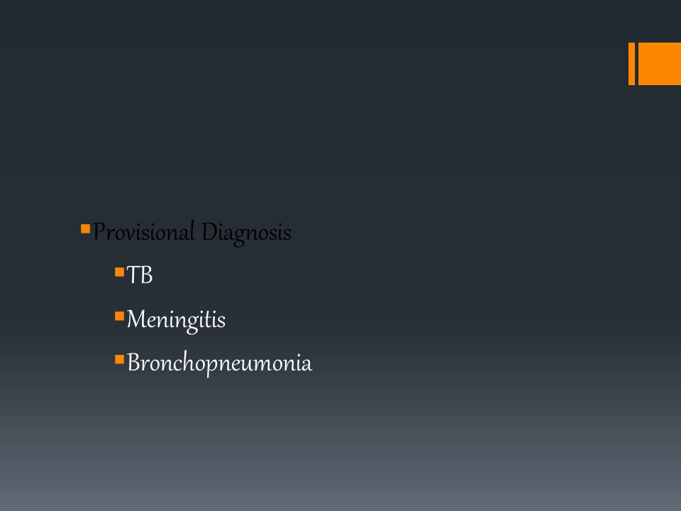 Provisional Diagnosis