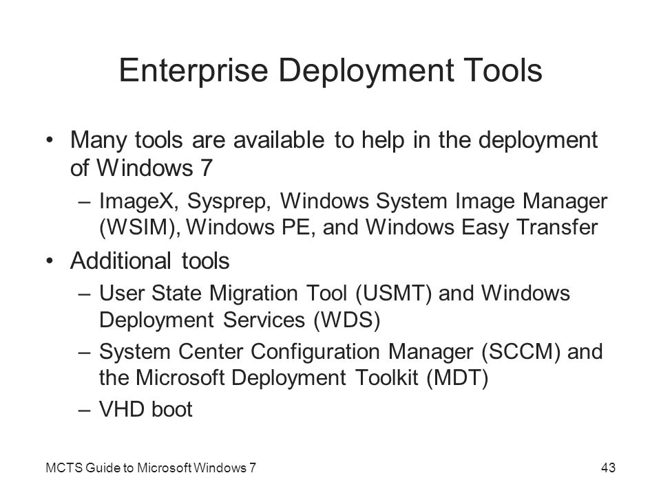 Enterprise Deployment Tools