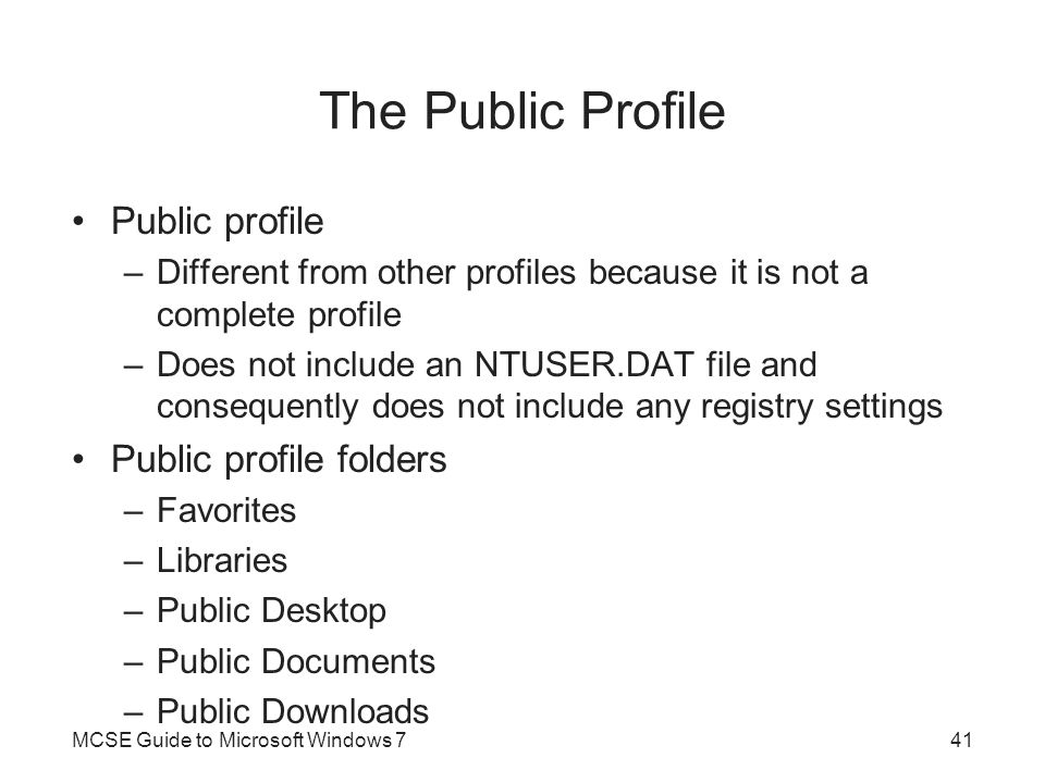 The Public Profile Public profile Public profile folders