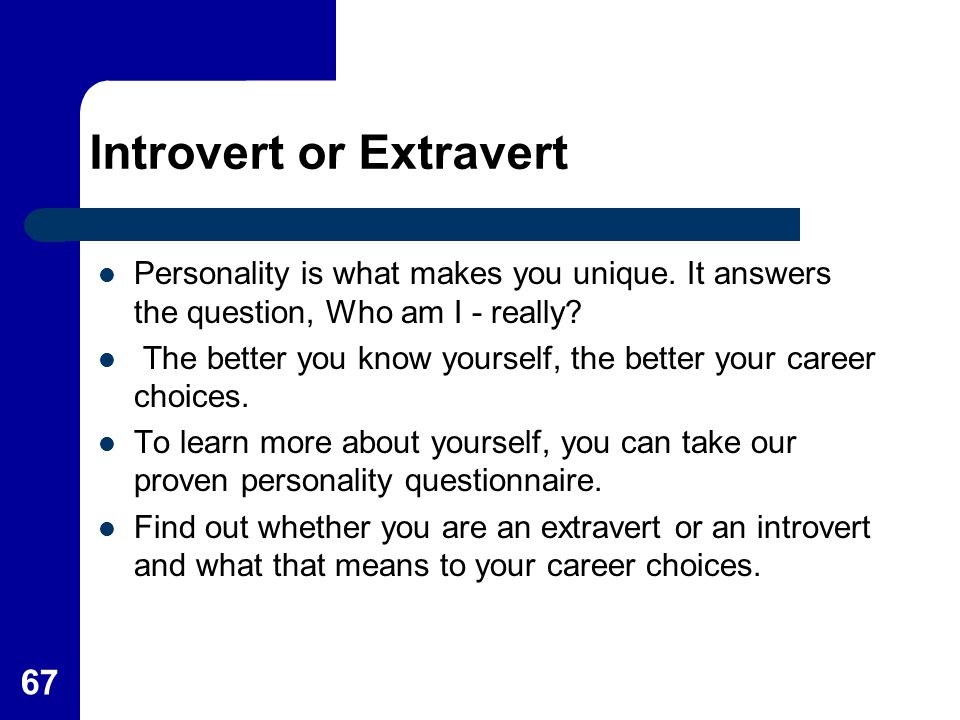 Introvert or Extravert