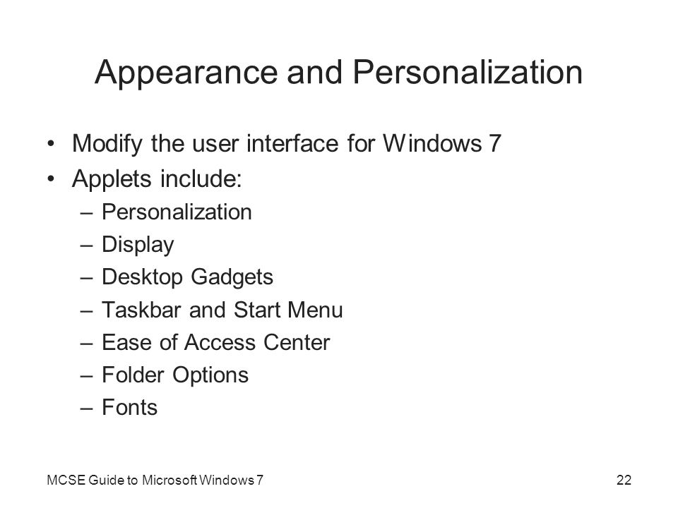 Appearance and Personalization
