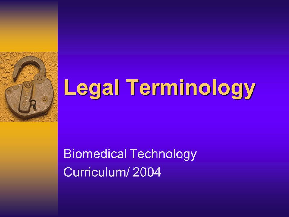 Biomedical Technology Curriculum/ 2004